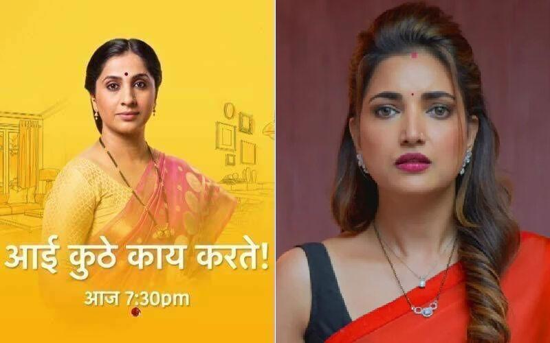 Aai Kuthe Kaay Karte, October 6th, 2021, Written Updates Of Full Episode: Kanchan Rebukes Sanjana's Maid For Not Working Properly