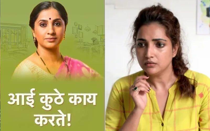 Aai Kuthe Kaay Karte, Spoiler Alert, September 25th, 2021: Sanjana Gets Harrased By Her Boss