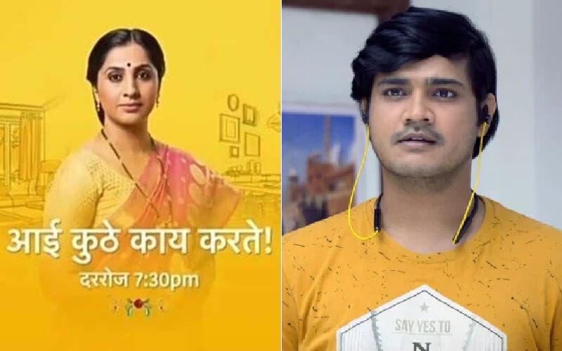 Aai Kuthe Kaay Karte, October 11th, 2021, Written Updates Of Full Episode: Yash's Short Film Gets Selected For International Award Festival