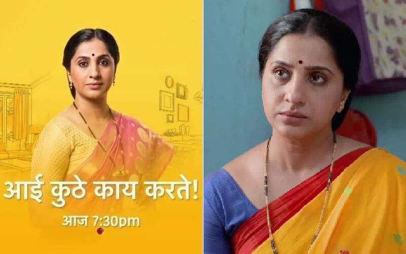 Aai Kuthe Kaay Karte, Spoiler Alert, October 7th, 2021: Sanjana Fights With Arundhati, But She Gives A Befitting Reply