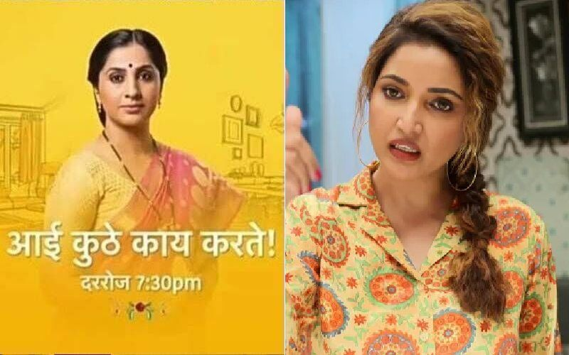 Aai Kuthe Kaay Karte, October 8th,2021, Written Updates Of Full Episode: Sanjana Berates Arundhati, But She Gives Her A Befitting Reply