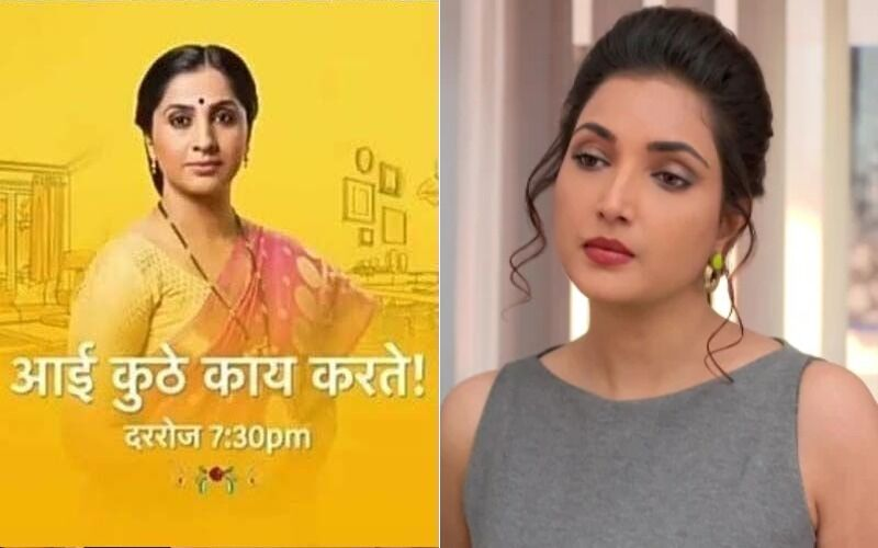 Aai Kuthe Kaay Karte, Spoiler Alert, October 12th, 2021: Sanjana Feels Left Out When Everyone Celebrates Navratri Without Her