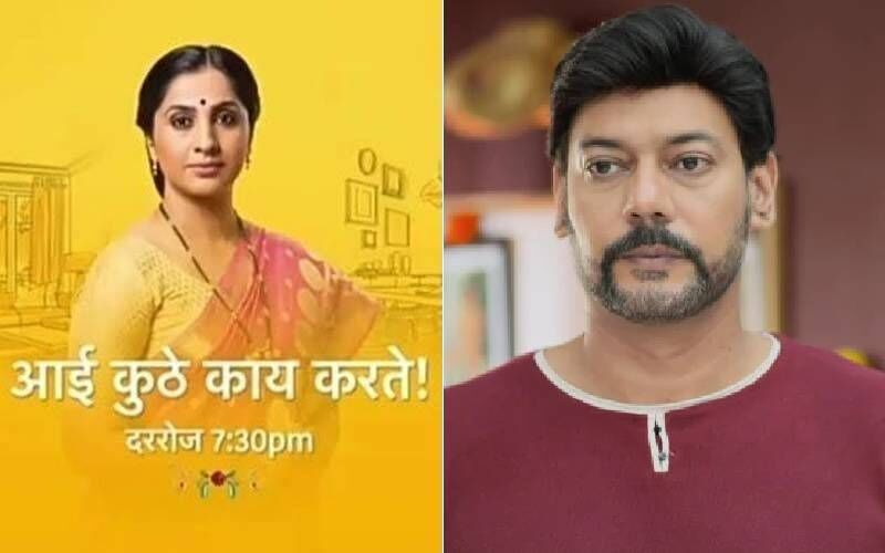 Aai Kuthe Kaay Karte, October 13th, 2021, Written Updates Of Full Episode: Avinash Needs More Time To Repay The Loan, Arundhati Worried About The Financial Burden