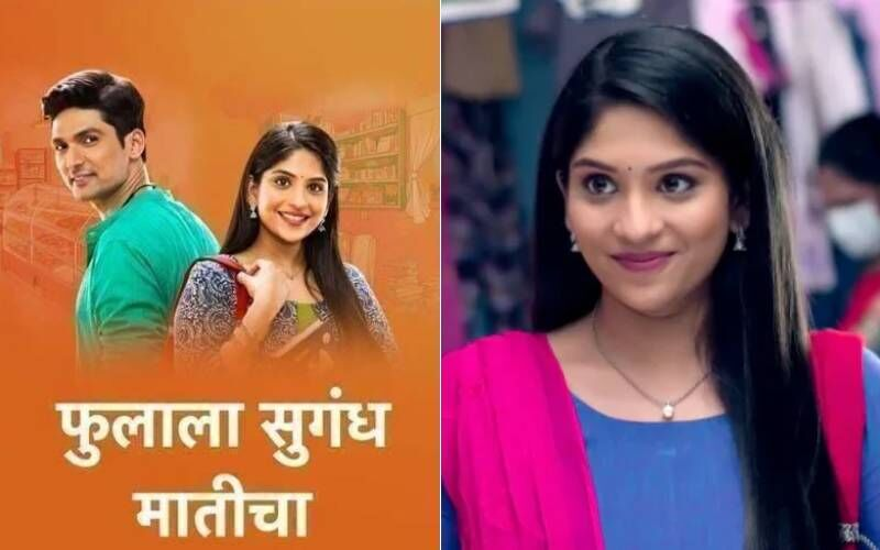 Phulala Sugandh Maaticha, October 04th, 2021, Written Updates Of Full Episode: Kirti Suspects A Scam When A Baba Performs Miracles