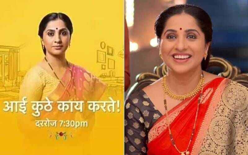 Aai Kuthe Kaay Karte, Spoiler Alert, October 14th, 2021: Avinash Inquires About How Arundhati Arranged The Money