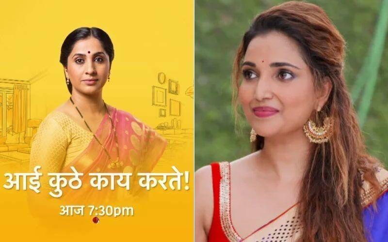 Aai Kuthe Kaay Karte, September 27th, 2021, Written Updates Of Full Episode: Sanjana Tells The Family About Mehta's Harassment Issues