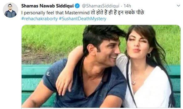 Shamas Siddiquis tweet