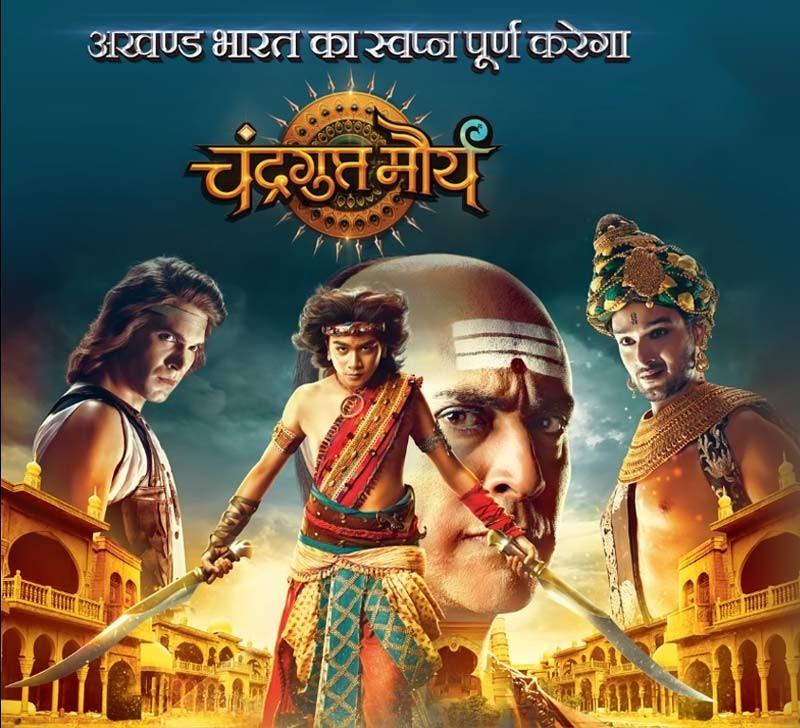 Chandragupta Maurya Poster