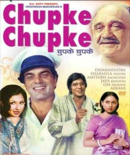 Chupke Chupke Poster
