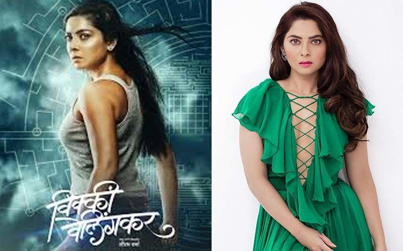 Sonalee Kulkarni Was Writer Swapnil Warke's Only Choice For Vicky Velingkar