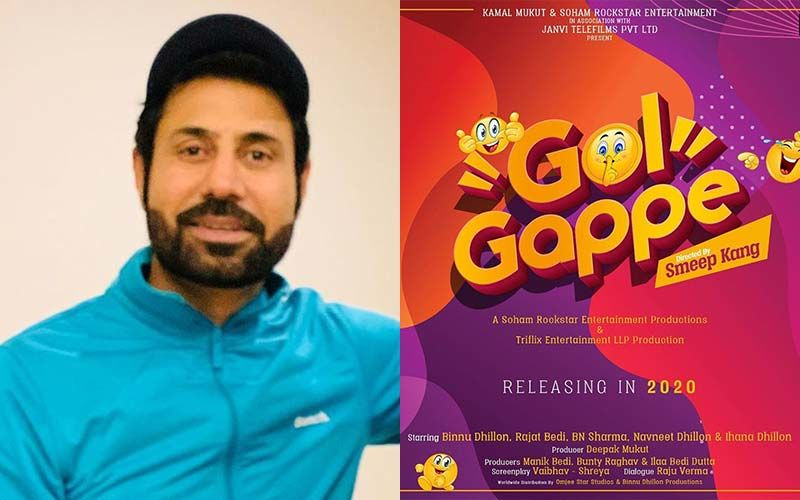 Binnu Dhillon To Star In A New Movie Titled 'Gol Gappe'