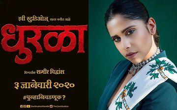 'Dhurala': Sai Tamhankar Looks Stunningly Hot Dressed In A Suave Blazer Saree For The Trailer Launch