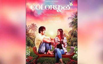 Colorful: Lalit Prabhakar And Sai Tamhankar To Star In This Upcoming Romantic Marathi Film