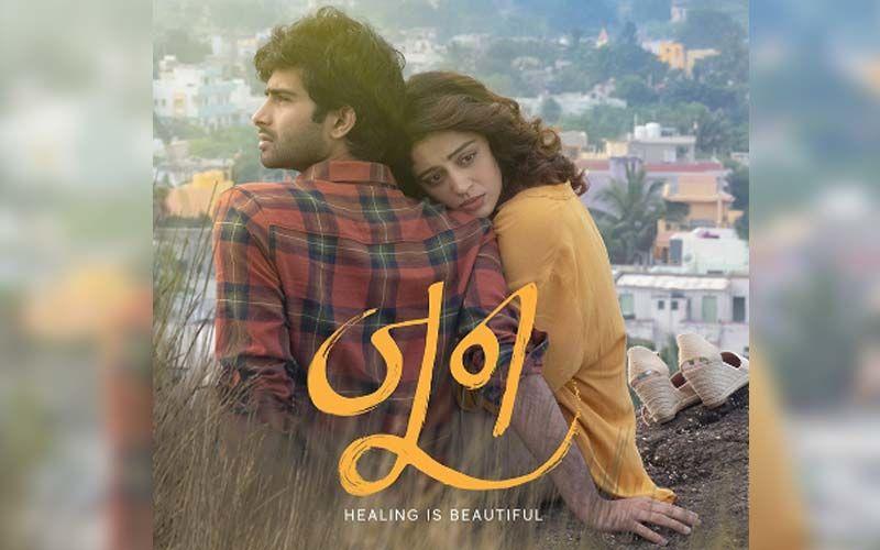 June: Nehha Pendse And Siddharth Menon Starrer Film Releasing On Planet Marathi OTT
