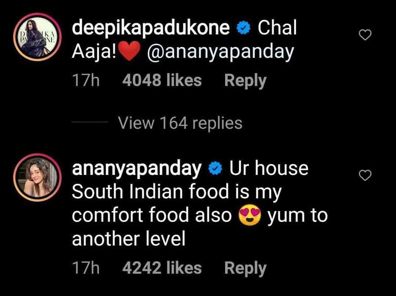 Deepika Ananya