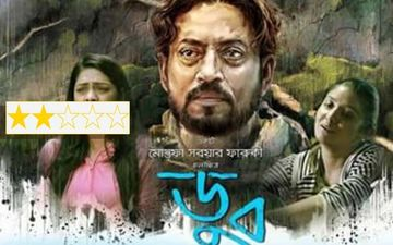 Doob: No Bed Of Roses Review: Despite Irrfan Khan's Superlative Performance The Film Is A  Self-Consciously Arty Bore