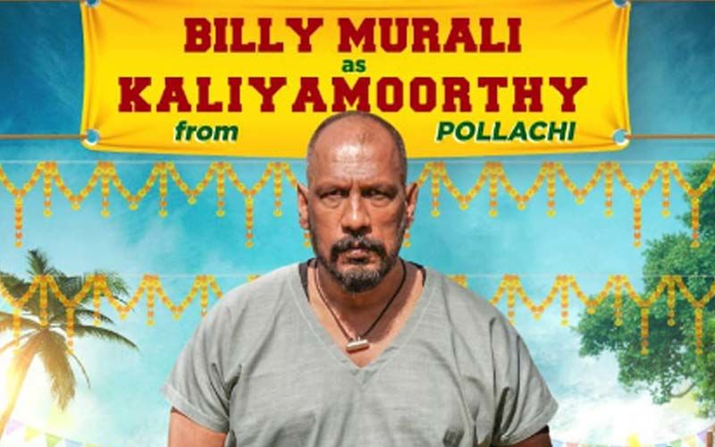 Velan New Character Poster Out Now: Billy Murali To Play The Character Of Kaliyamoorthy From Pollachi
