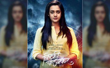 Vicky Velingkar: Sonalee Kulkarni Starrer Locks Its Releasing Date, Read Details Inside