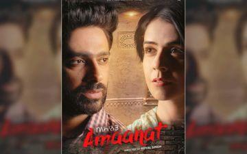 Amaanat: Dheeraj Kumar Shares First Look Poster Of His Lead Debut Film
