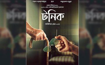 Tonic: Dev Adhikari's Next Film Is About Possessive Father-Son Relationship