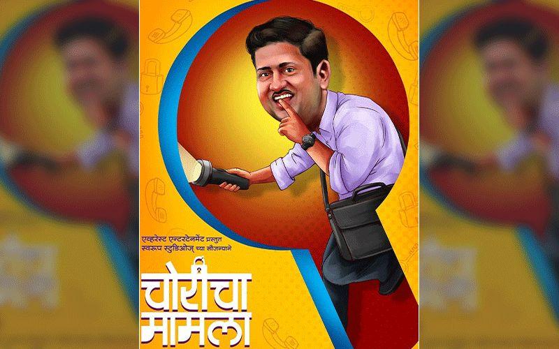 'Choricha Mamla': Jitendra Joshi To Star In This Upcoming Marathi Comedy Film