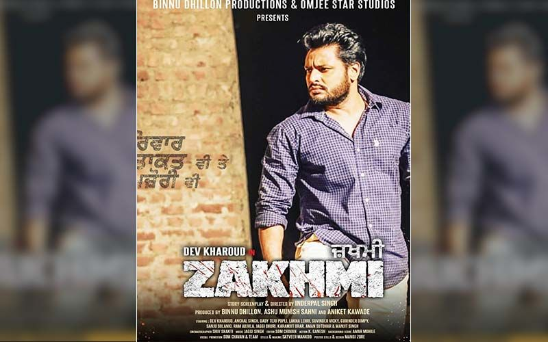 Zakhmi Teaser Starring Dev Kharoud, Anchal Singh To Release On This Date, Read Inside