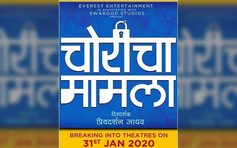 'Choricha Mamla' New Teaser Out: Why Is Jitendra Joshi Scared Of Amruta Khanvilkar?