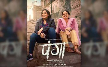 Panga: Jassi Gill Shares A Beautiful Selfie With Actress Kangana Ranaut