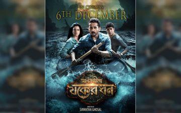 Sagardwipey Jawker Dhan: Detective Novels Were My Inspiration Behind Making Thriller Movies, Says Director Sayantan Ghosal