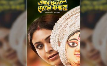 Brahma Janen Gopon Kommoti Starring Ritabhari Chakraborty, Soham Majumdar To Release On Women's Day