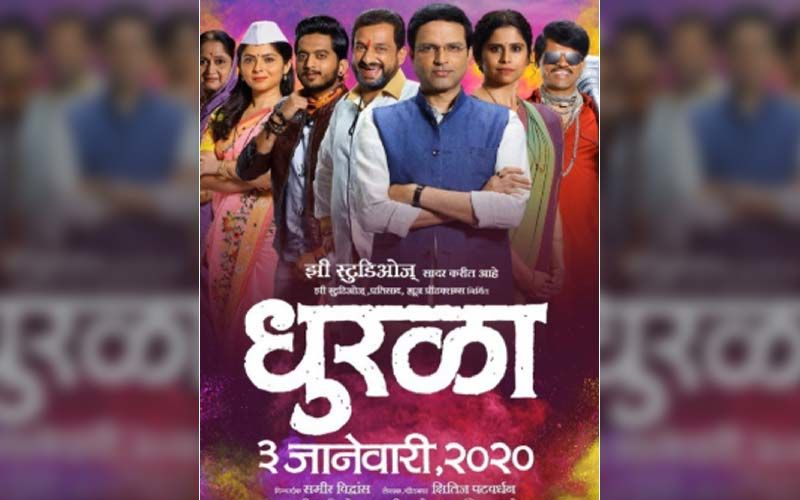 'Dhurala' Makers Have Left No Stone Unturned In The Promotions With These New Posters, Teasers, Events And More