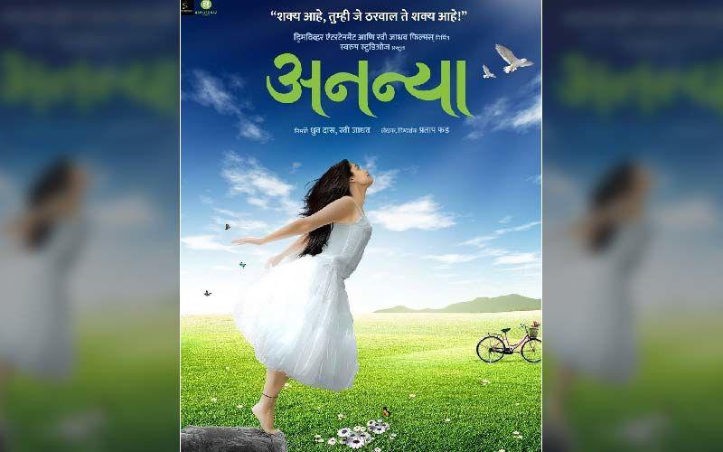 'Ananya': Hruta Durgule Unveils A New Motion Poster Of Her Upcoming Film Helmed By Ravi Jadhav