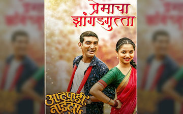 'Atpadi Nights': Subodh Bhave Shares A Funny Still From The Film Announcing the Release Date