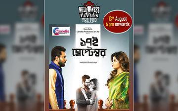Amitava Bhattacharya's 'Shoteroi September' Release Date Announced on Twitter, Read Details Here