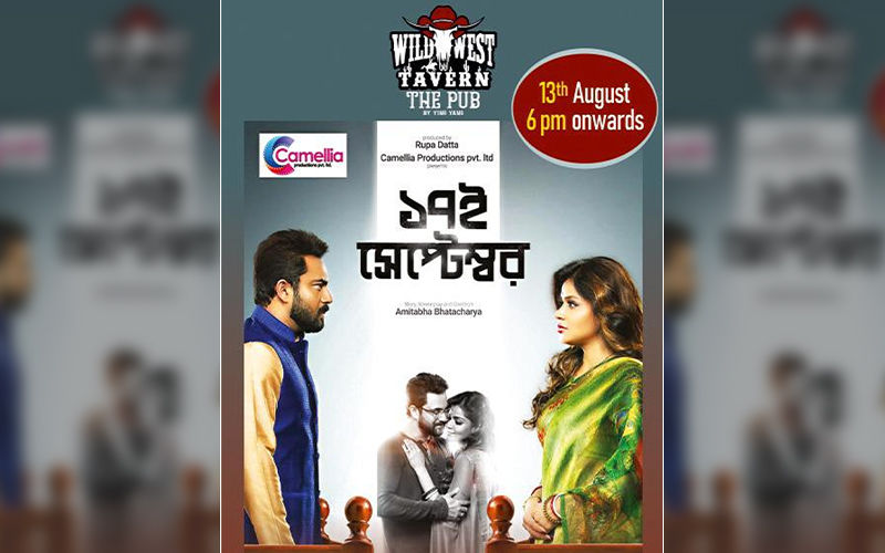 Amitava Bhattacharya's 'Shoteroi September' Release Date Announced on Twitter, Read Details Here