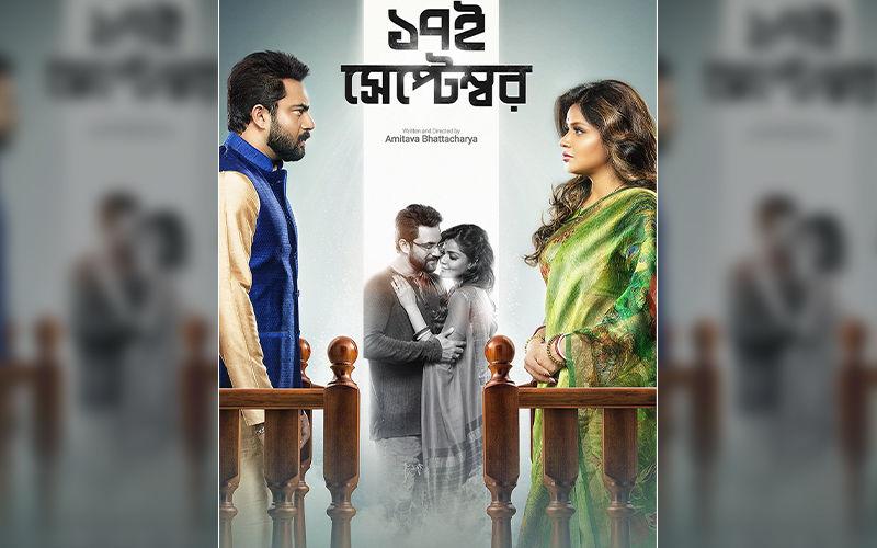Shoteroi September Trailer Starring Soham Chakraborty, Aruninam Gosh To Release Today, Read Details Inside