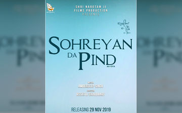 'Sohrayan Da Pind Aa Gya': New Film Announced By The Makers Of Qismat