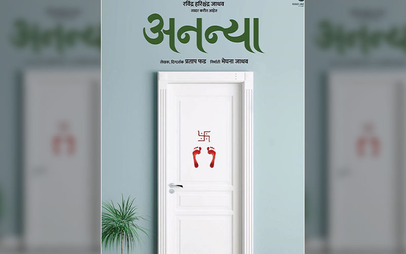 Ananya: Ravi Jadhav Releases Poster Of His Upcoming Marathi Film