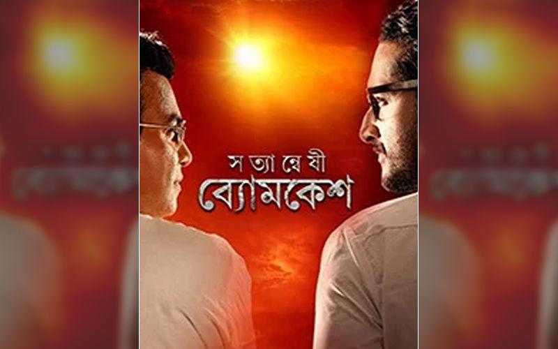 Sayantan Ghosal Starts Shooting Of 'Satyanavishi Byomkesh' Starring Parambrata Chattopadhyay, Rudranil Ghosh Rudy