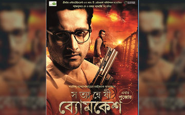 Satyanavishi Byomkesh: First Look Poster Starring Parambrata Chattopadhyay, Rudranil Ghosh Rudy Released