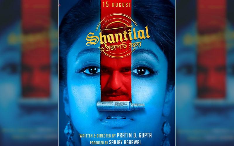 Shantilal O Projapoti Rohoshyo: Paoli Dam Promote Her Upcoming Movie, Tweets Pics