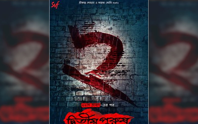 Confirmed: Director Srijit Mukherji Announces Sequel of 'Baishe Srabon' on Twitter