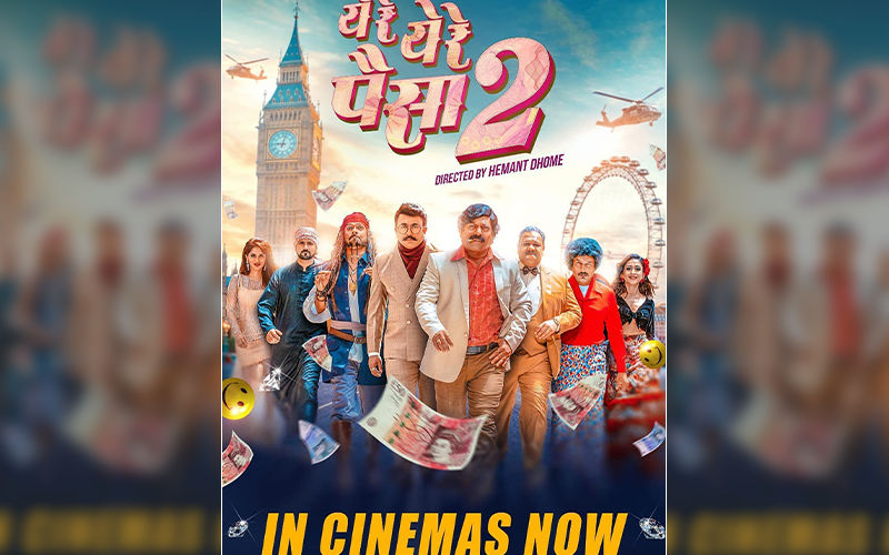 'Ye Re Ye Re Paisa 2' Releases Today: Get Set For Double Entertainment