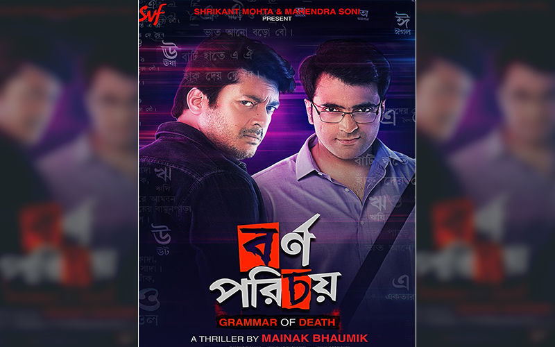 Bornoporichoy Trailer: Abir Chatterjee Talks About His Role Ahead of Film Release