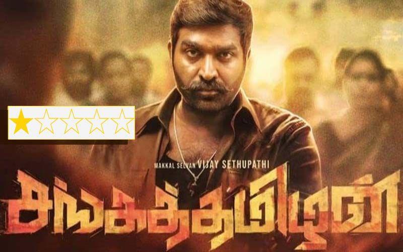 Tamil Starrer Sangathamizhan Becomes Vijay Sethupathi In Telugu!