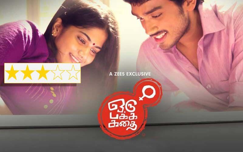 Oru Pakka Kathai Movie Review: This Film Is An Interesting Exploration Of Procreation