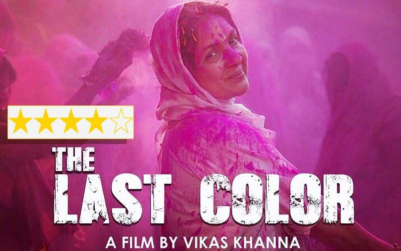 The Last Color Movie Review: This Film Is Vikas Khanna-Neena Gupta's Chef d'Oeuvre
