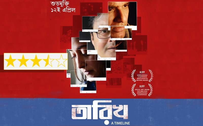 Tarikh Review: Saswata Chatterjee, Ritwick Chakraborty Starrer Is A Moving Profound Bengali Film On Love Death And Bereavement