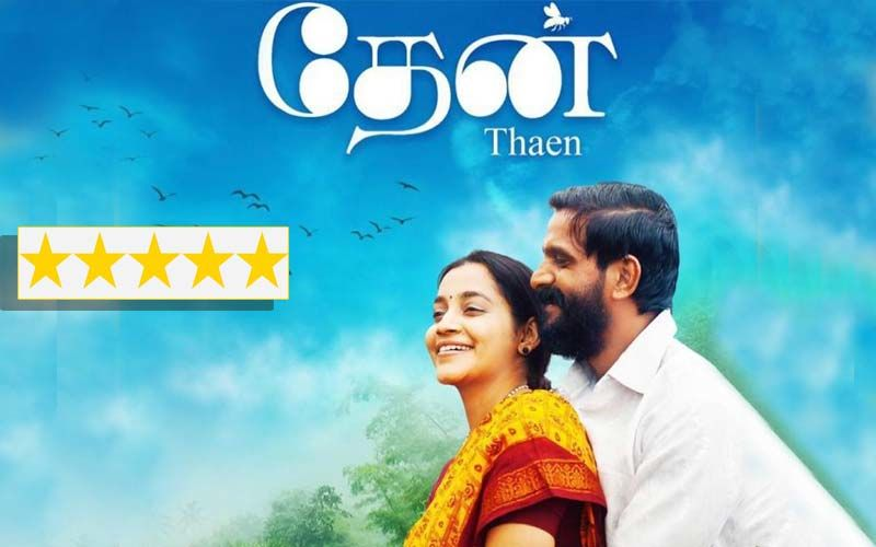 Thaen Review: It Is 'Tribal' In Paradise
