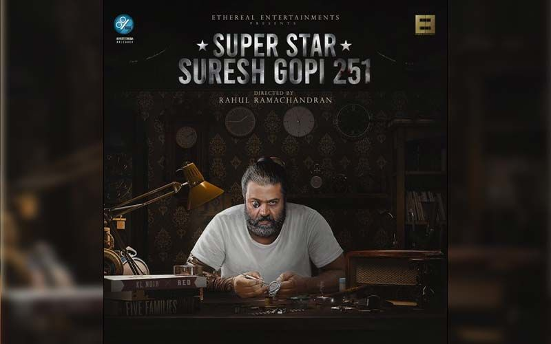 SG251: Mohanlal Reveals The Enthralling Character Poster Of Mollywood Superstar Suresh Gopi